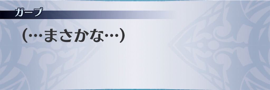 f:id:seisyuu:20190201201421j:plain