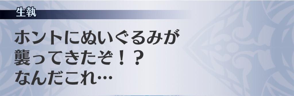 f:id:seisyuu:20190202230217j:plain