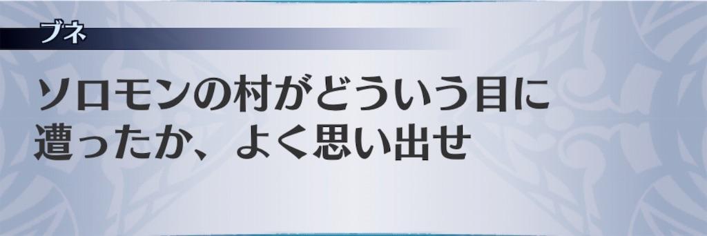 f:id:seisyuu:20190202230340j:plain