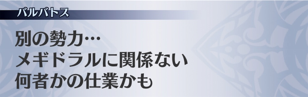 f:id:seisyuu:20190202230502j:plain
