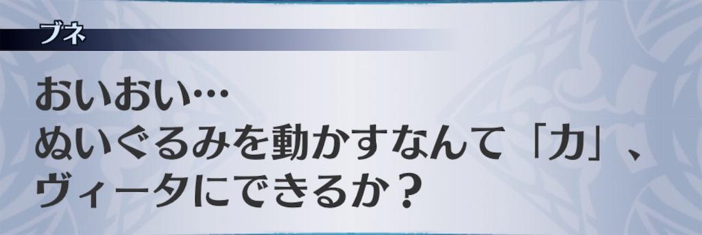 f:id:seisyuu:20190202230551j:plain