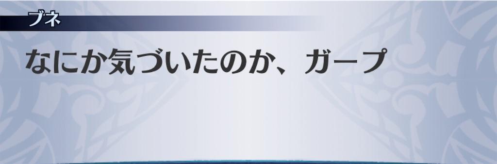 f:id:seisyuu:20190202230637j:plain