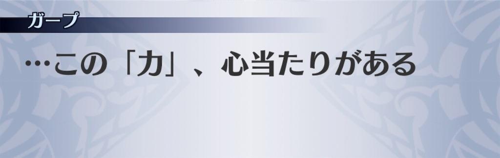 f:id:seisyuu:20190202230645j:plain