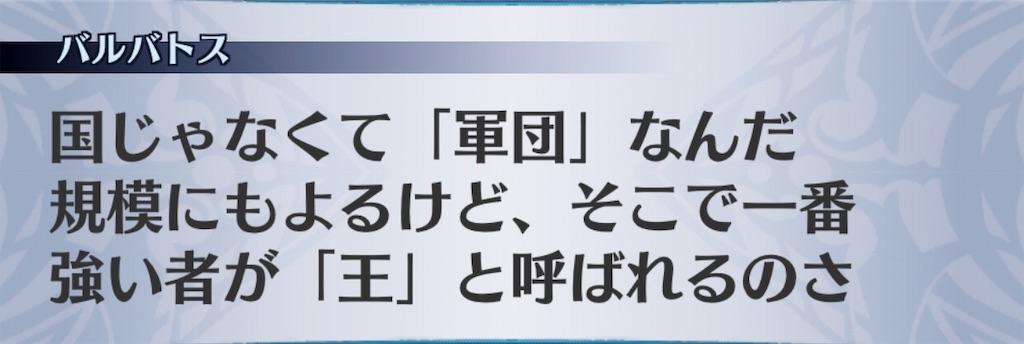 f:id:seisyuu:20190203145107j:plain