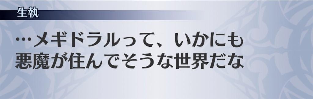 f:id:seisyuu:20190203145142j:plain