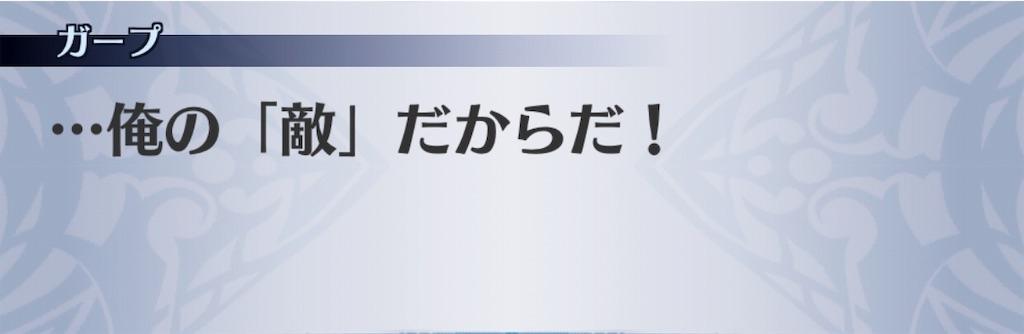 f:id:seisyuu:20190203150520j:plain