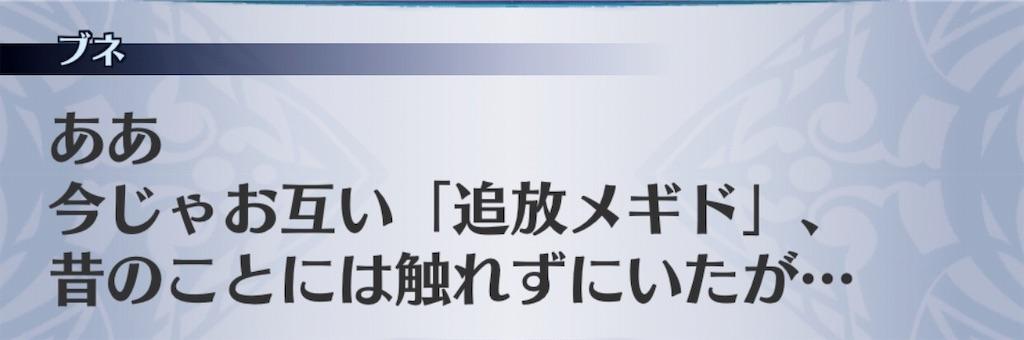 f:id:seisyuu:20190203150648j:plain