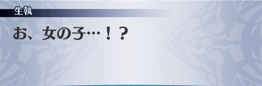 f:id:seisyuu:20190203153244j:plain