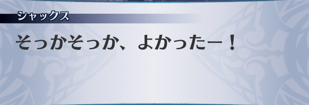 f:id:seisyuu:20190203153420j:plain
