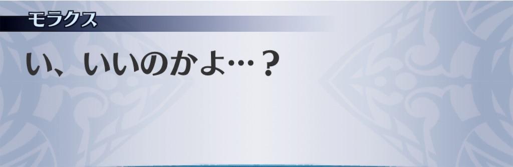 f:id:seisyuu:20190203153450j:plain