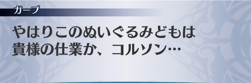 f:id:seisyuu:20190203153518j:plain