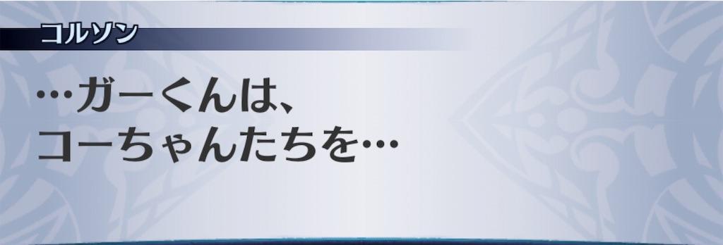 f:id:seisyuu:20190203153657j:plain