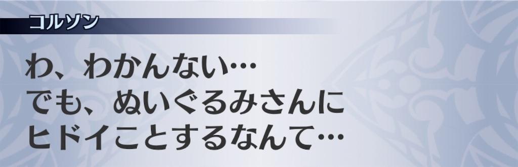f:id:seisyuu:20190203153758j:plain