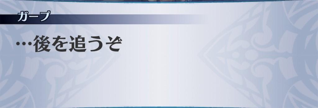 f:id:seisyuu:20190203153914j:plain