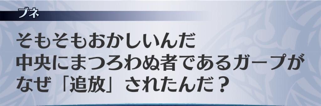 f:id:seisyuu:20190203154121j:plain