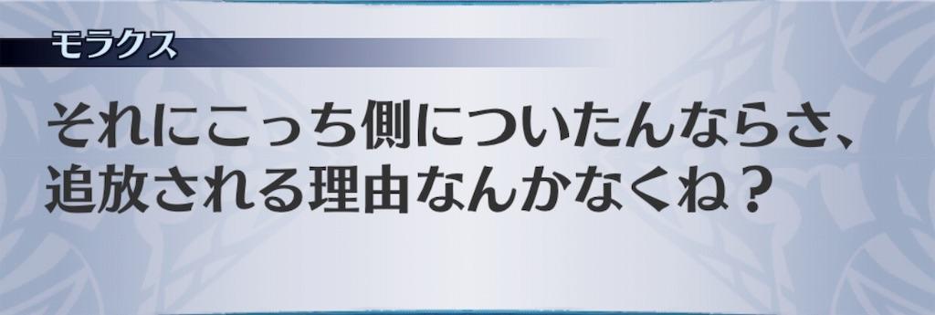 f:id:seisyuu:20190203154247j:plain