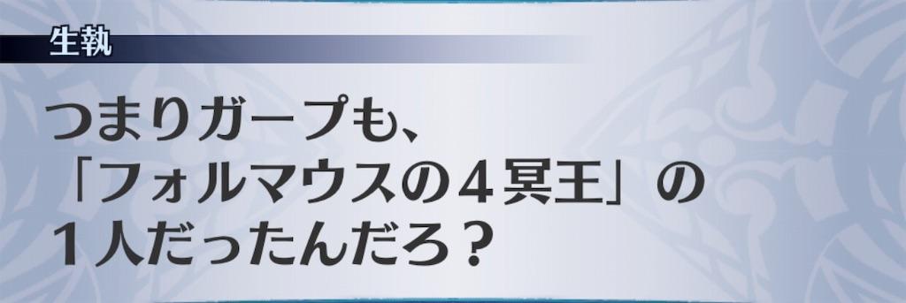 f:id:seisyuu:20190204190112j:plain
