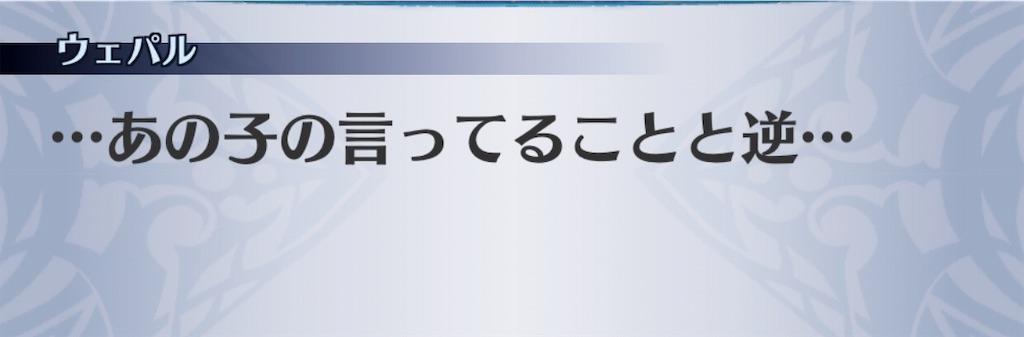 f:id:seisyuu:20190204190149j:plain