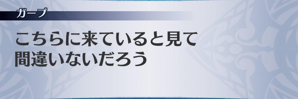 f:id:seisyuu:20190204190434j:plain