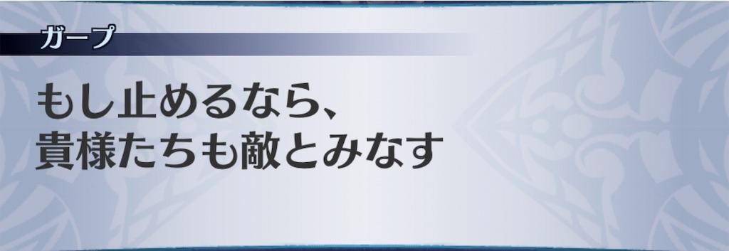 f:id:seisyuu:20190204190546j:plain