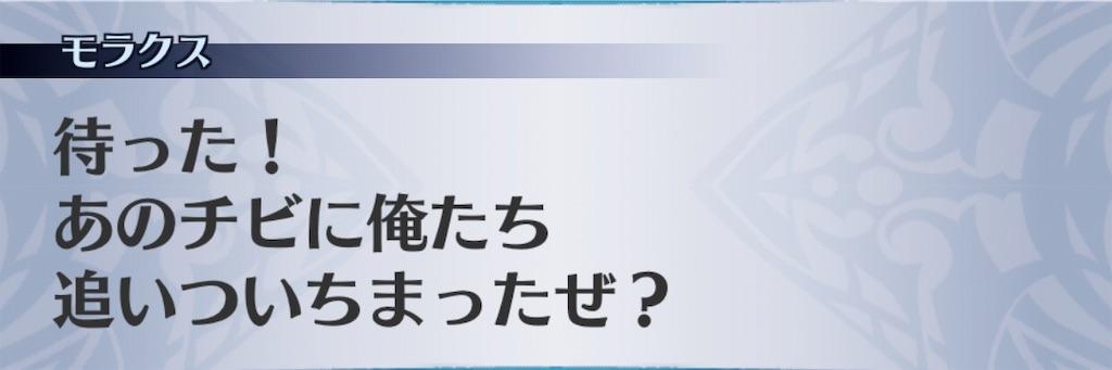 f:id:seisyuu:20190204190652j:plain