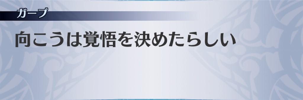 f:id:seisyuu:20190204190952j:plain