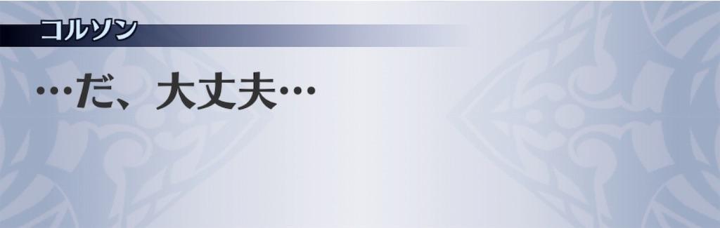 f:id:seisyuu:20190204192617j:plain