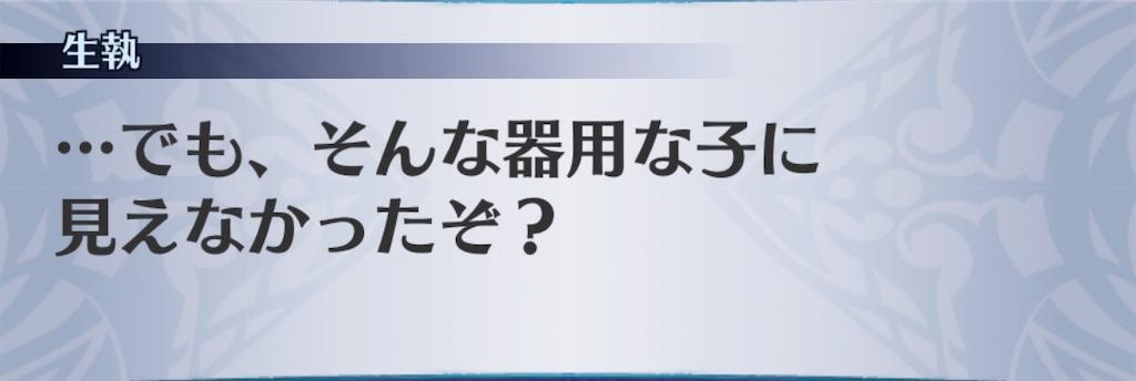 f:id:seisyuu:20190204192743j:plain