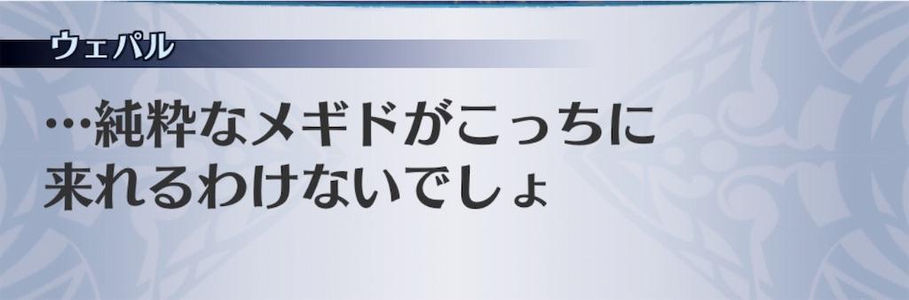 f:id:seisyuu:20190204193644j:plain