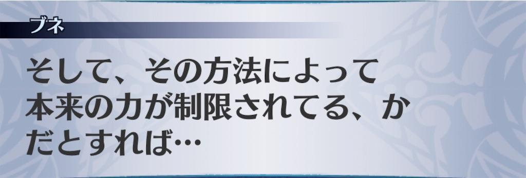 f:id:seisyuu:20190204193721j:plain