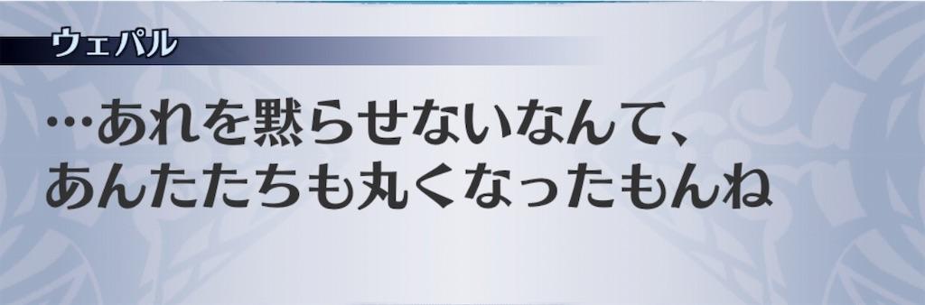 f:id:seisyuu:20190205225349j:plain