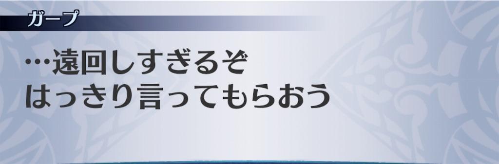 f:id:seisyuu:20190205225625j:plain