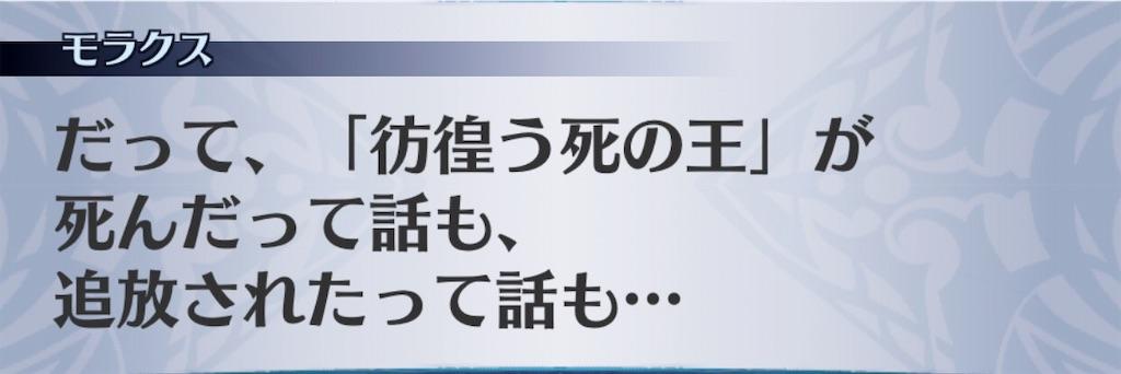 f:id:seisyuu:20190205225730j:plain