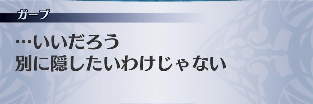 f:id:seisyuu:20190205225941j:plain
