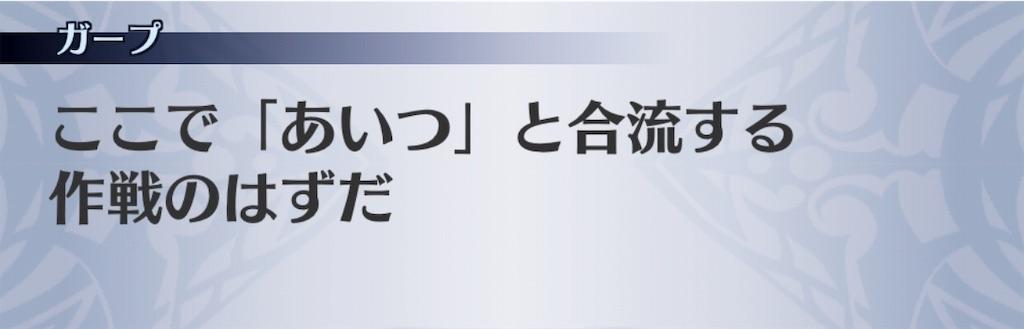 f:id:seisyuu:20190205230043j:plain