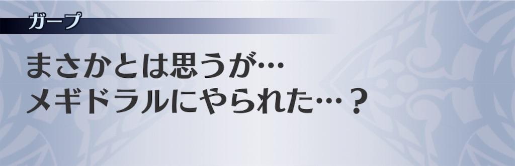 f:id:seisyuu:20190205230047j:plain