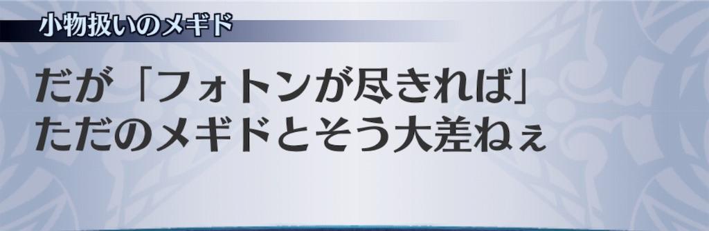 f:id:seisyuu:20190205230500j:plain