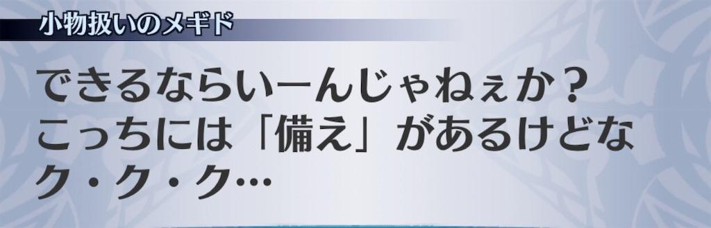 f:id:seisyuu:20190205230803j:plain