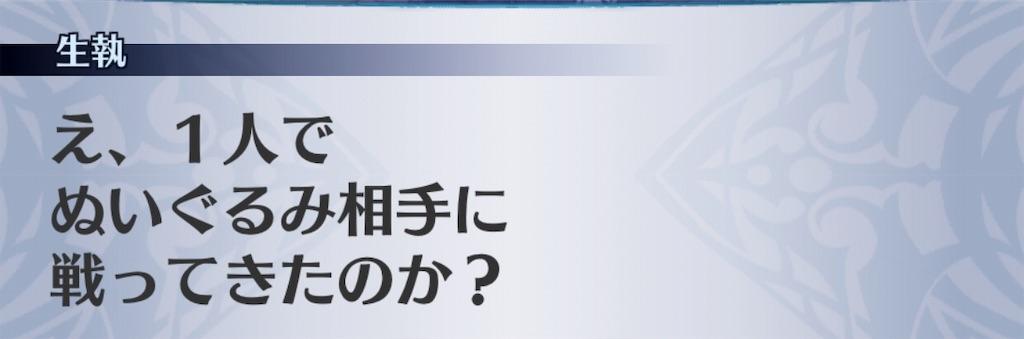 f:id:seisyuu:20190205231150j:plain