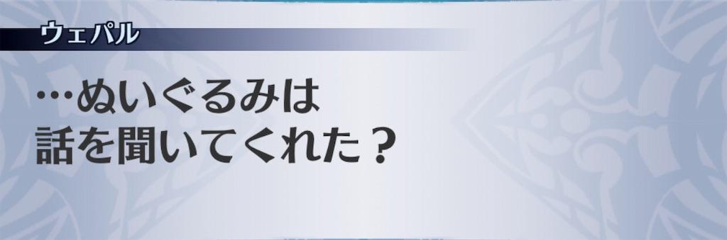 f:id:seisyuu:20190205231258j:plain