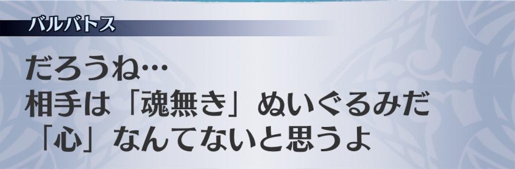 f:id:seisyuu:20190205231305j:plain