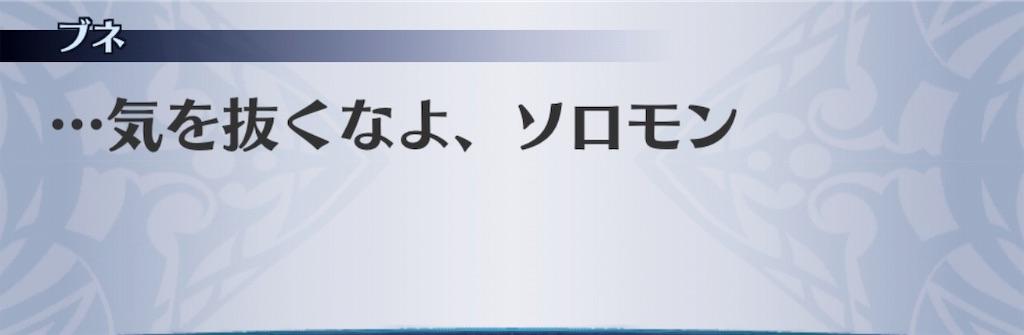 f:id:seisyuu:20190205231757j:plain
