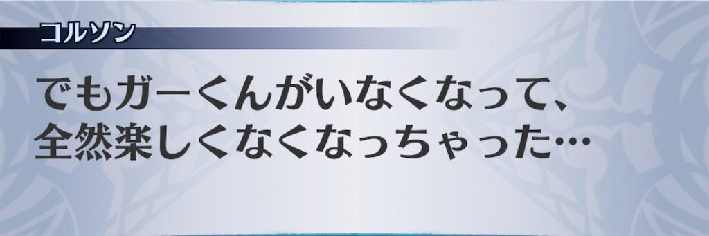 f:id:seisyuu:20190206133403j:plain