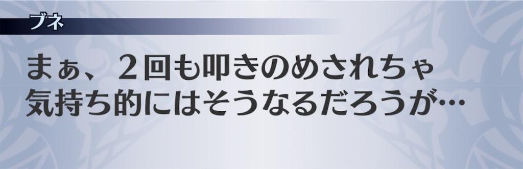 f:id:seisyuu:20190206140852j:plain