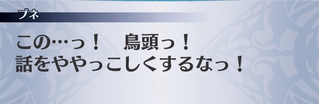 f:id:seisyuu:20190206141018j:plain