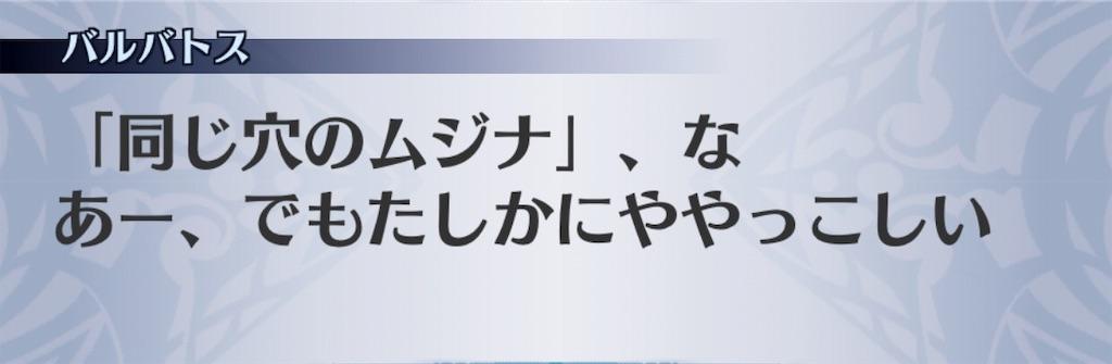 f:id:seisyuu:20190206141118j:plain