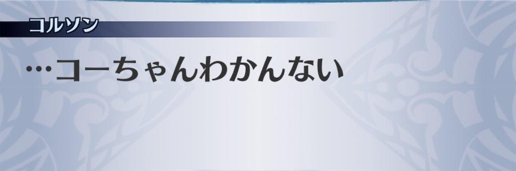 f:id:seisyuu:20190206141240j:plain