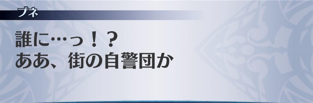 f:id:seisyuu:20190206141331j:plain