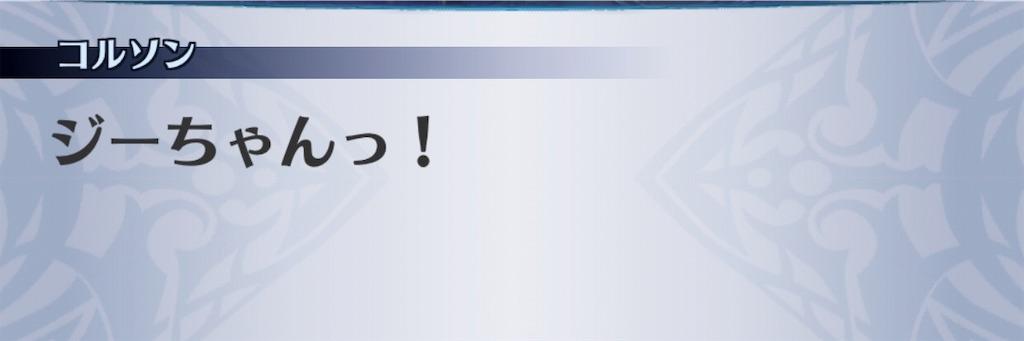 f:id:seisyuu:20190206205027j:plain