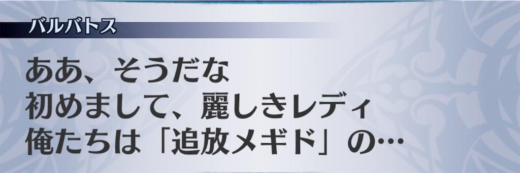 f:id:seisyuu:20190206205105j:plain